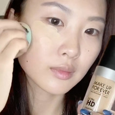 Look 1 daily giveaway zhangsta ang makeup forever hd foundation