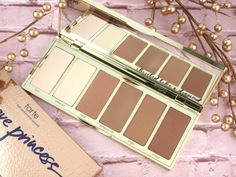 Look the happy sloths reviews park ave princess chisel palette from tarte 3