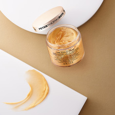 Look 24k gold mask sq