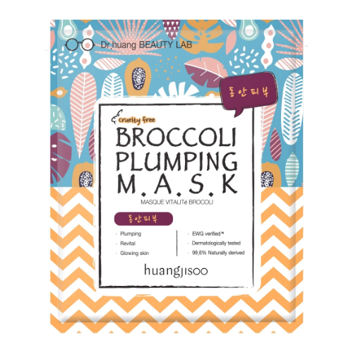 Broccoli plumping mask from huangjisoo 0