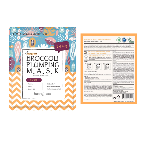 Broccoli_Plumping_Mask_from_Huangjisoo_3.png