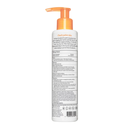 acne_deep_pore_cleansing_wash_from_DERMA-E_1.png